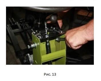 инструкция минитрактор из мотоблока