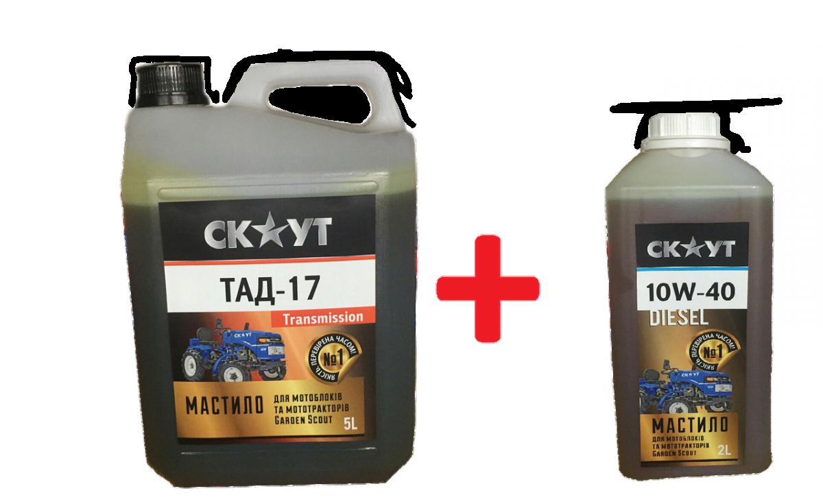 Трансмиссионные масла для мототракторов Скаут