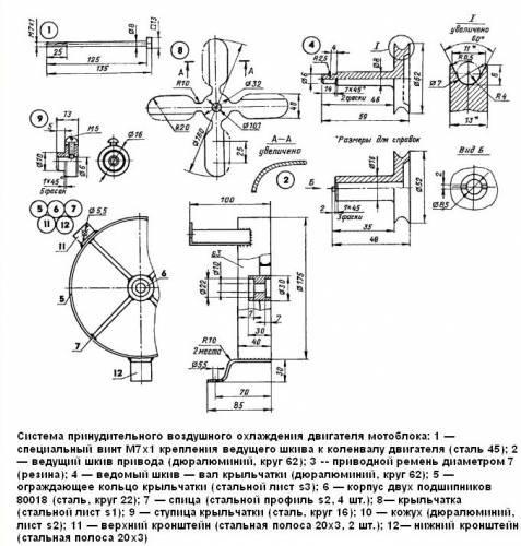 Схема системы воздушного фильтра для самодельного мотоблока