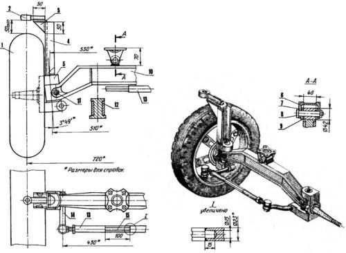 схема чертеж адаптера для мотоблока
