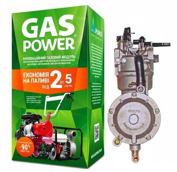 газовый модуль для мотоблока