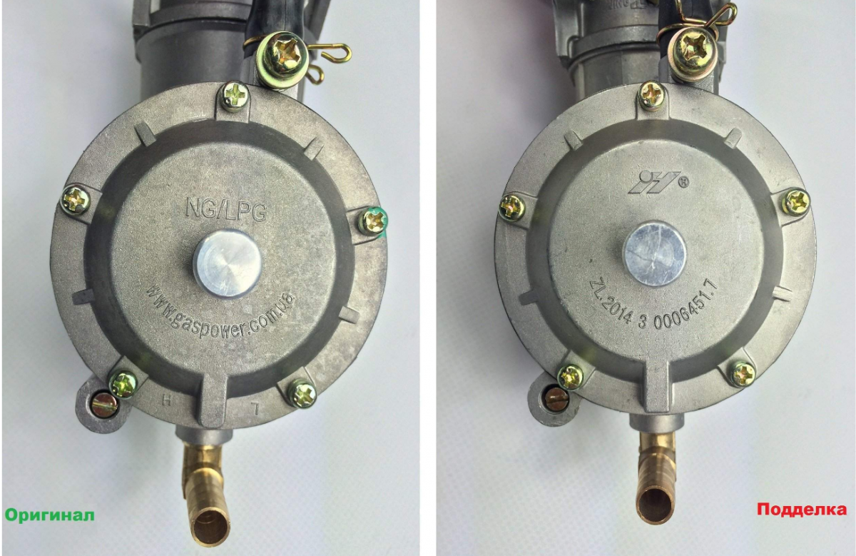 как отличить подделку от оригинала газового модуля