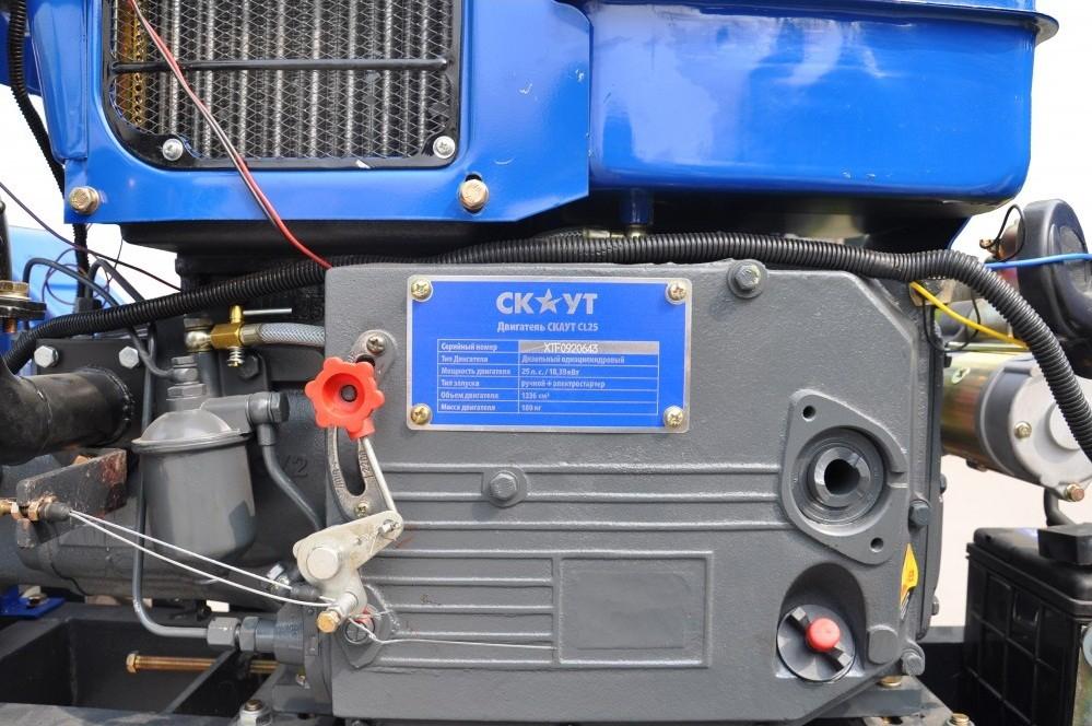 Двигатель мототрактора Скаут