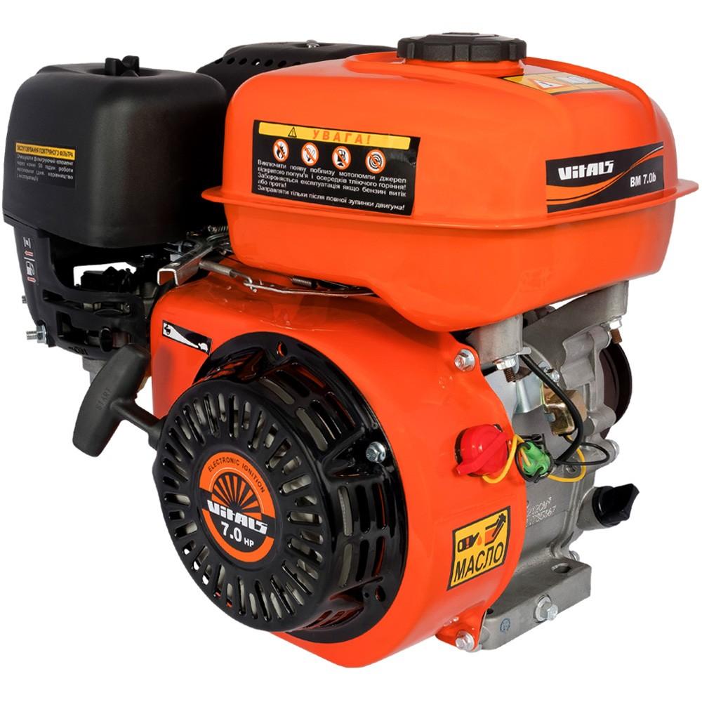 Двигатель BM 7.0b цена
