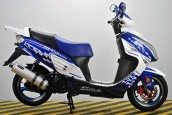 Скутер Soul Freedom 150cc (gs-1094)