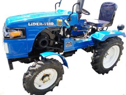 Мототрактор Lider 150 цена