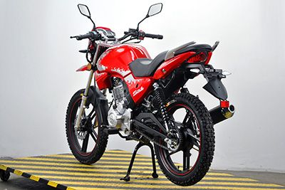Мотоцикл Soul Motard 150cc (gs-910)