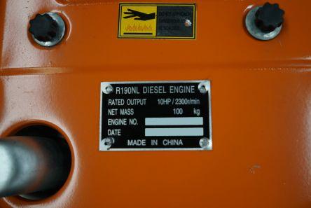 Двигатель Файтер R190AN (gs-5119)