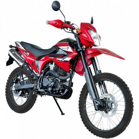Мотоцикл Spark SP200D-26M цена