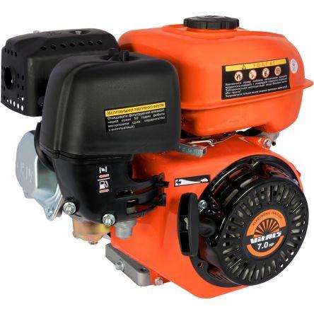 Двигатель BM 7.0b (gs-5445)