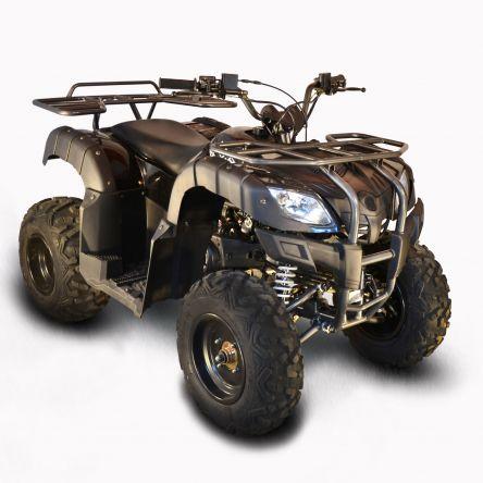 Квадроцикл Skybike Hyper 150 цена