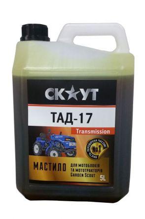 Масло трансмиссионное Скаут ТАД - 17 5,0 л. цена