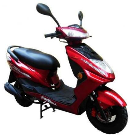 Скутер YAMAHA EAGLE 80 цена