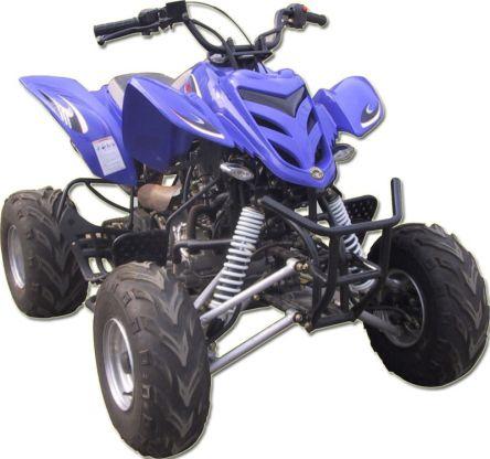 Квадроцикл Falcon 150 цена