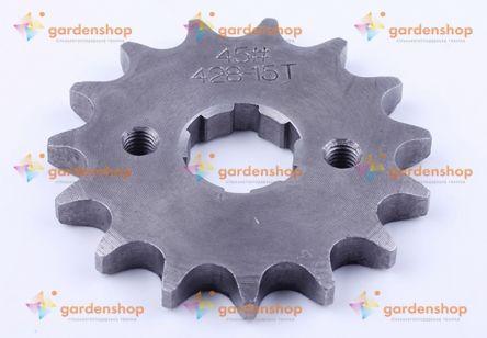 Звезда передняя 15Т 428Н - СВ-125/150 цена- Фото №1