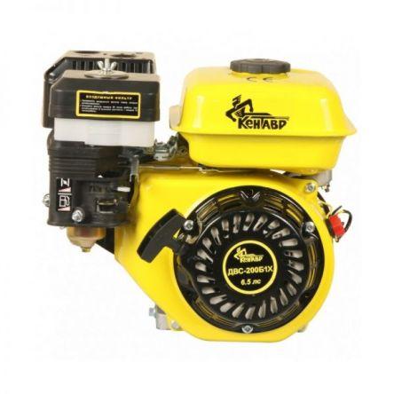 Двигатель бензиновый Кентавр ДВС-200Б1Х (50726)