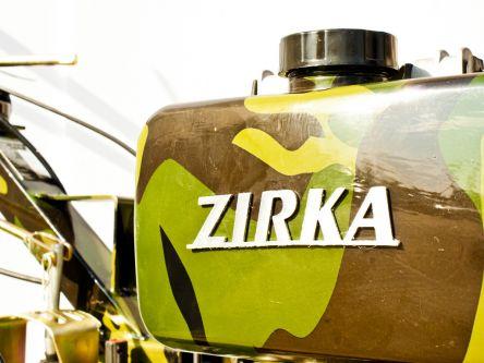 Фото - Zirka LX 2040D- Фото №3